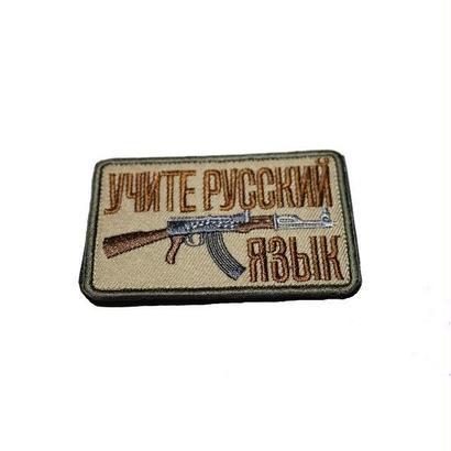AK刺繍ベルクロワッペン