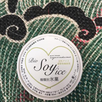 ビオソイアイス 有機濃厚抹茶