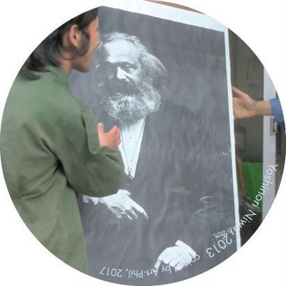 日本共産党にカール・マルクスを掲げるよう提案する―丹羽良徳 特製バッジ L