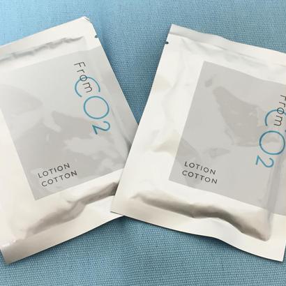 フロムCO2 ローションコットン(化粧水)