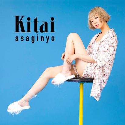 『Kitai』Orignal Pajama