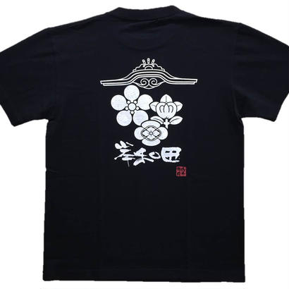 【ご当地Tシャツ】岸和田だんじり 紋 黒 綿生地