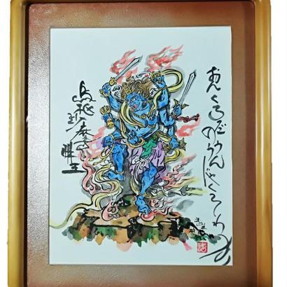 【手描きアート】烏枢沙摩明王 32.3cm×26.2cm
