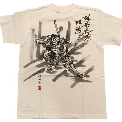 【ディスカウント商品】朝比奈の門破り 墨絵 Sサイズ