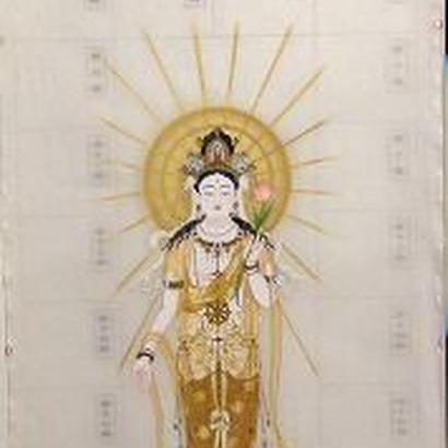 【朱印軸】西国三十三観音 手描き朱印軸  金