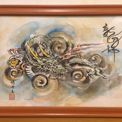 【手描き アートフレーム】B5サイズ 龍