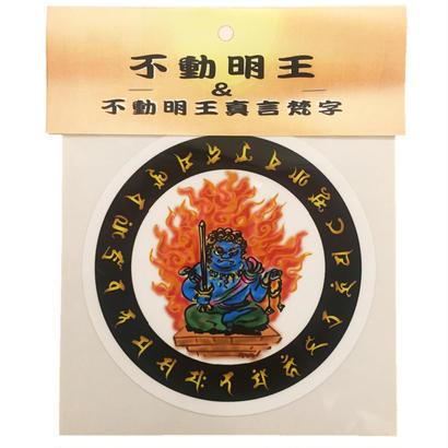 梵字ステッカー 不動明王 オリジナルイラスト