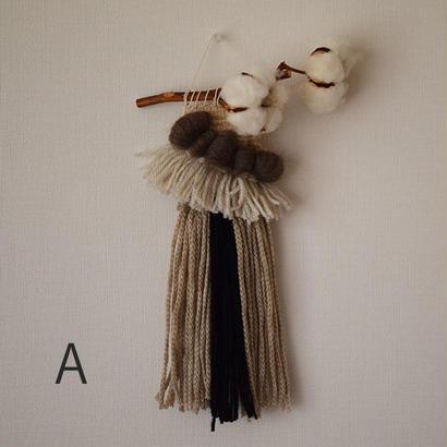 weaving S-1601-03