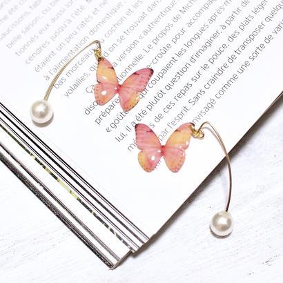 桜色の蝶 (フック&パール)