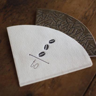 コーヒーフィルターカード
