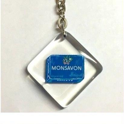 [Keyachain]MONSAVON