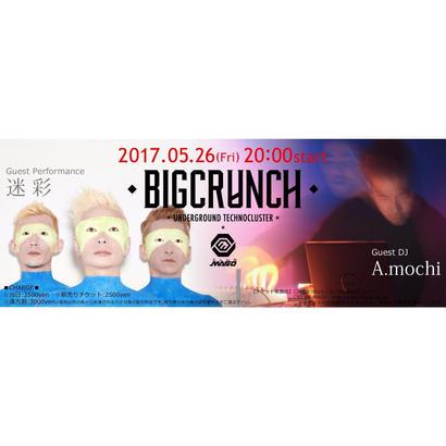 『前売りチケット』5/26(FRI)BIG CRUNCH *注)チケットの発行はありません。購入前に注意事項をご確認下さい。