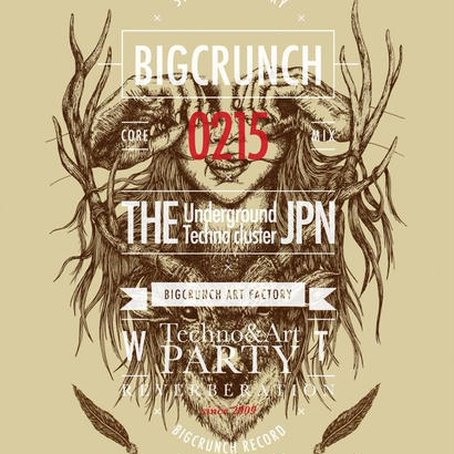 BIG CRUNCH STICKER 003