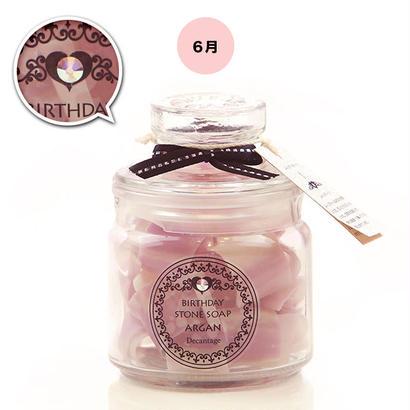 【6月:ムーンストーン】BIRTHDAY STONE SOAP ARGAN (ローズの香り)¥3,800+税