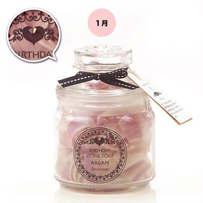 【1月:ガーネット】BIRTHDAY STONE SOAP ARGAN (ローズの香り)¥3,800+税