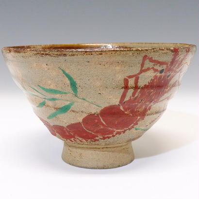 楽山焼茶碗(10代 長岡空處)/ 1790