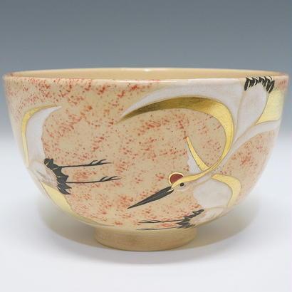 仁清写鶴絵茶碗(2代 久世久宝)/ 1775