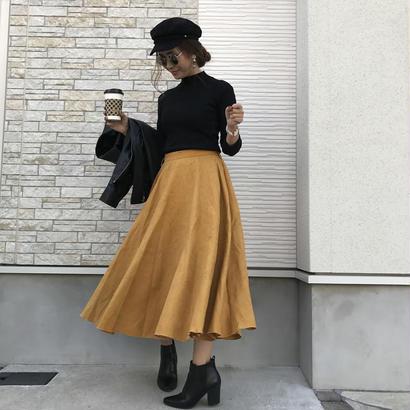 マスタードカラーフレアスカート