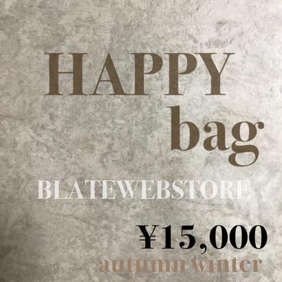 1/21発送予約・15,000円HAPPYBAG