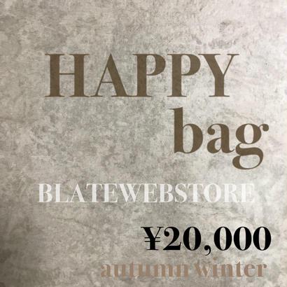 1/21発送予約・20,000円HAPPYBAG