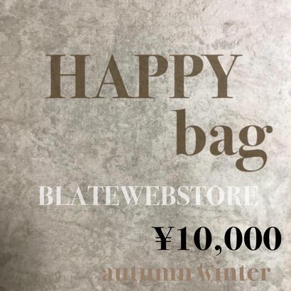 1/21発送予約・10,000円HAPPYBAG