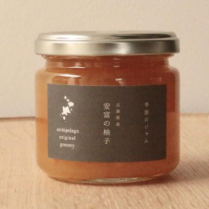 archipelago original/ 兵庫県産 安富の柚子ジャム