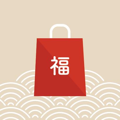 1月グループレッスン4回分とBodywork session 【お年玉企画】