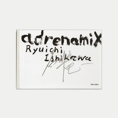 【サイン本】石川竜一 写真集「adrenamix」