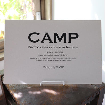 【サイン本】石川竜一 写真集『CAMP』