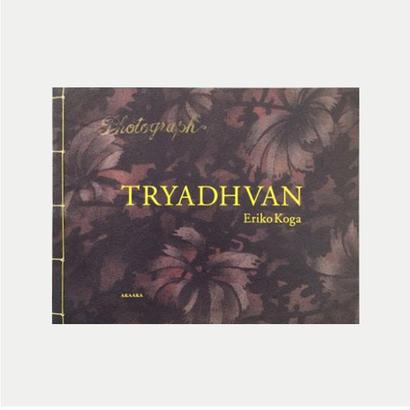 古賀絵里子写真集「TRYADHVAN 」