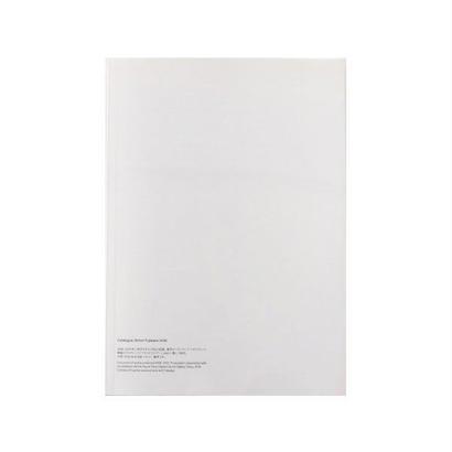 Catalogue,Simon Fujiwara(2016)