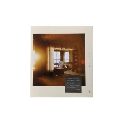 かくたみほ 写真集『光の粒子』