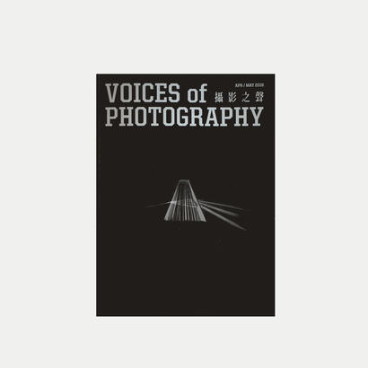VOICE OF PHOTOGRAPHY