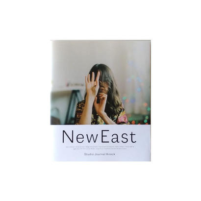 Studio Journal Knock 6 『New East』