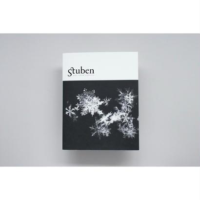 雑誌『Stuben 02』