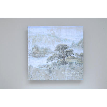 新『北流活活』 Zhang Kechun