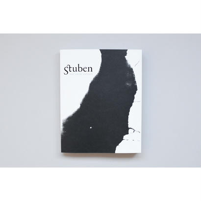 雑誌『Stuben 03』