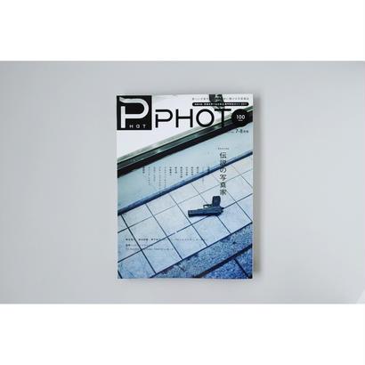 雑誌『PHaT PHOTO 』 vol.100