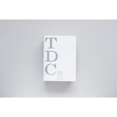 【新】『Tokyo TDC 一〇〇〇』