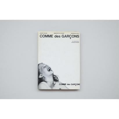 古『MEMOIRE DE LA MODE COMME DES GARCONS 』