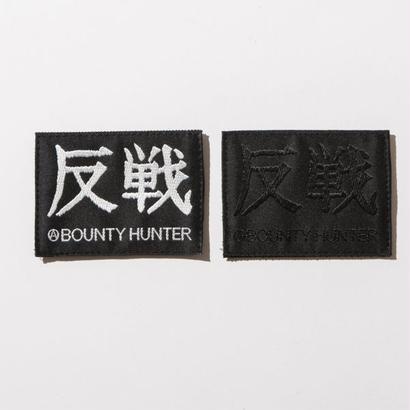 BxH 反戦 Emblem