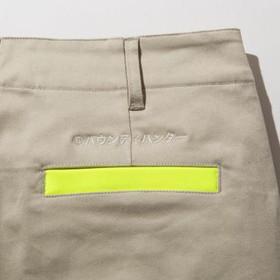BxH Safety Work Pants