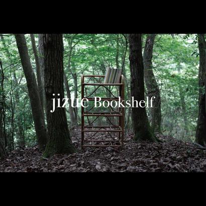 jizue - Bookshelf (Re-Release)