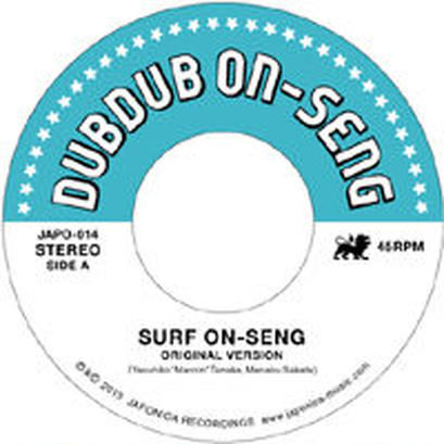 DUBDUB ON-SENG - SURF ON-SENG