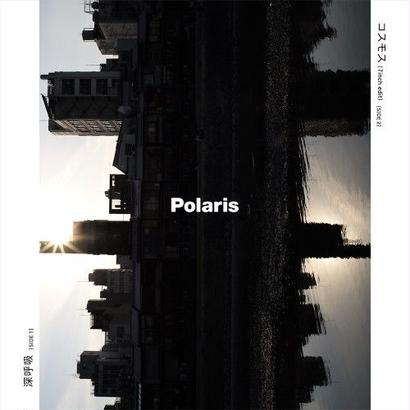 Polaris - 深呼吸 / コスモス (7inch edit)