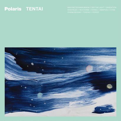【予約受付中】Polaris - 天体 (LP)