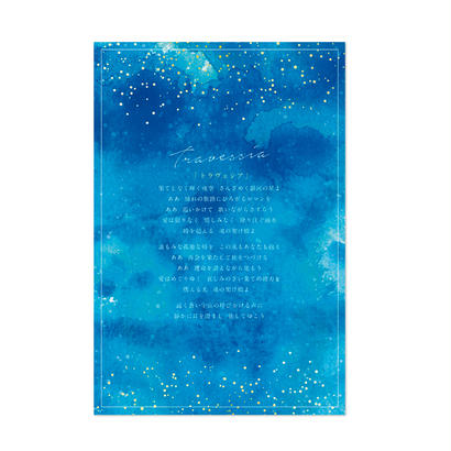 Port of Notes – トラヴェシア ダウンロードカード
