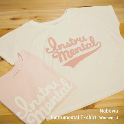 Nabowa - Instrumental T-shirt (Women's)