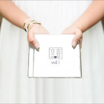 京音-KYOTO- vol.1