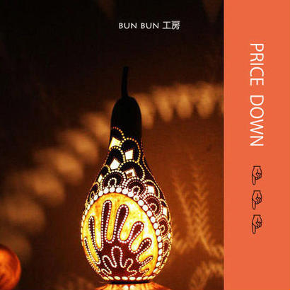 PRICE-DOWN ひょうたんランプ--麒麟の鱗